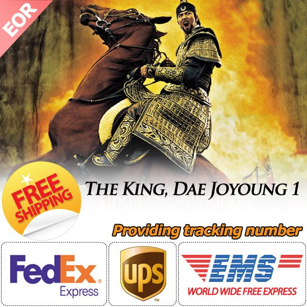 KBS] Korea Korean Drama DVD English Subtitle / The King, Dae Joyoung